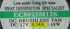 Ventola con amperaggio da 0,14A